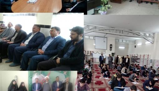دیدار مسئولین مؤسسه با اداره کل آموزش و پرورش زنجان