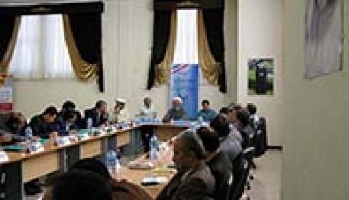 برگزاری همایش دو روزه مروجان درسهایی از قرآن ادارت کل آموزش و پرورش استانها در مشهد مقدس