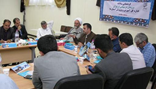 مدیر کل قرآن ،عترت و نماز وزارت آموزش و پرورش   در گردهمایی سالانه مروجان درسهایی از قرآن در مشهد مقدس