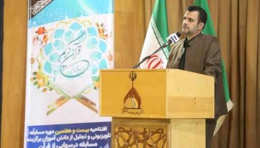 مدیرکل قرآن،عترت و نماز وزارت آموزش و پرورش در بیست هفتمین دوره مسابقه درسهایی از قرآن :
